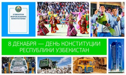 С Днём Конституции Республики Узбекистан!