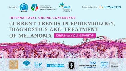 Современные тенденции эпидемиологии, диагностики и лечения меланомы