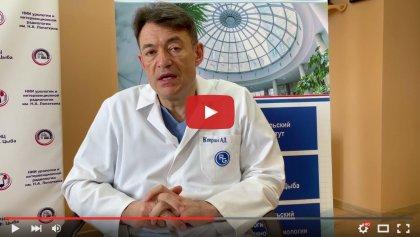 Внеочередной XII Съезд онкологов и радиологов стран СНГ и Евразии